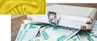 Ответственность за нарушение норм ввоза наличной валюты в Украину