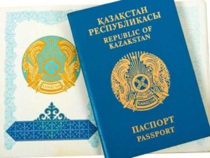 - изгнание из Республики Казахстан.