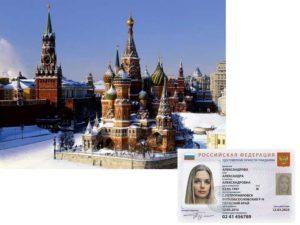 Какие государства допускают двойное гражданство с РФ