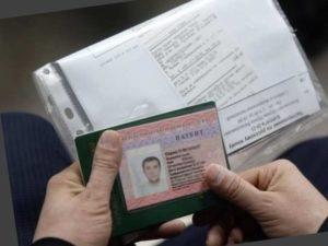 Когда необходима оплата патента на работу иностранцу?