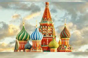 - люди, родные которых по прямой восходящей линии жили в РФ;