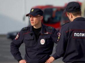 Полицейским специалистам в столице и области, Санкт-Петербурге