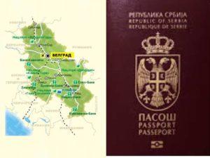 - ведение бизнеса на равных с прочими сербами;