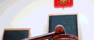Основное различие органов правосудия от прочих областей
